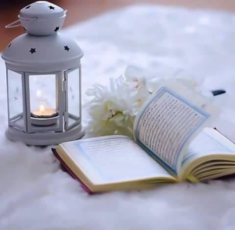 Thënie: Në prag të Ramazanit