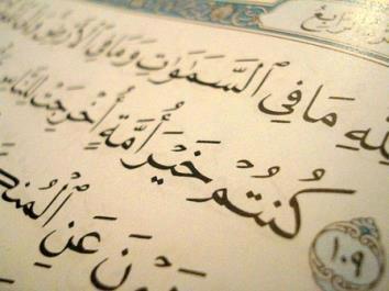 Vlera e llojit të leximit të Kuranit (tilewetun lefdhij-jeh – leximi i Fjalëve të Kuranit (leximi shkronjë për shkronjë, fjalë për fjalë)