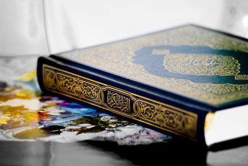 Vlera e leximit të disa sureve të caktuara të Kuranit
